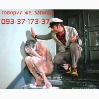 Открыть дверь, открыть замок двери авто Чернигов, аварийное открытие двери в Чернигове