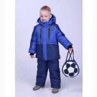Детские зимние очень тёплые комбинезоны с рюкзаком для мальчиков 2-6 лет