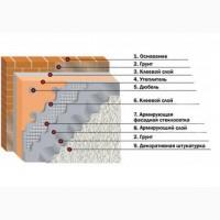 Продам фасадную систему для утепления «мокрым способом» (штукатурный фасад)