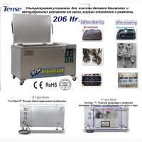 TS-2400В Tense Ультразвуковая мойки для очистки деталей и агрегатов с объёмом бака 208 л