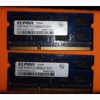 Оперативная память ОЗУ 4гб (2+2) для ноутбука или нетбука, Laptop memory DDR-3 SoDIMM