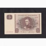 5 крон 1956г. IF 059841. Швеция. Отличная в коллекцию