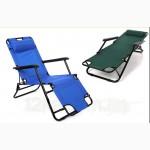 Шезлонг складной пляжный, кресло шезлонг для дачи, садовый шезлонг