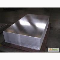 Плита алюминий Д16 10, 16, 18, 20, 22, 25 купить со склада лист алюминиевый