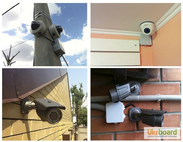 Установить камеры видеонаблюдения дома своими руками
