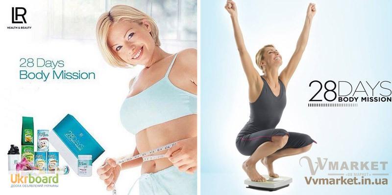 как похудеть на 30 кг без диет