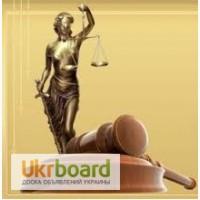 Стягнення заборгованості, судові стягнення