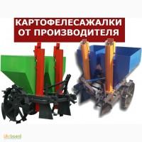 Картофелесажалка двухрядная для трактора и минитрактора