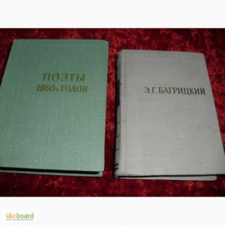 Серия книг-3
