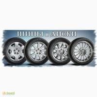 Купить летние шины в Харькове по доступным ценам