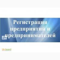 Ликвидация ФЛП в Харькове
