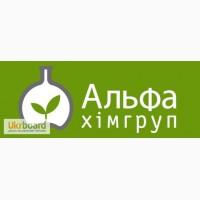 Гербициды Альфахимгруп, Химагромаркетинг, Укравит и др