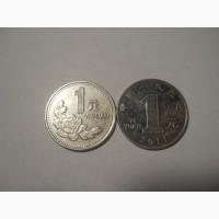 Китай-1 юань (2 разных)