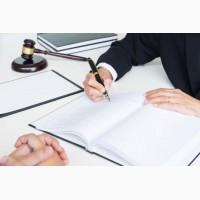 Адвокат в Киеве. Услуги адвоката, широкий спектр услуг юридического характера