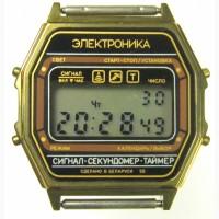 Часы ЭЛЕКТРОНИКА ЧН-55 арт.1156