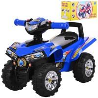 Каталка-толокар квадроцикл hz 551 синий