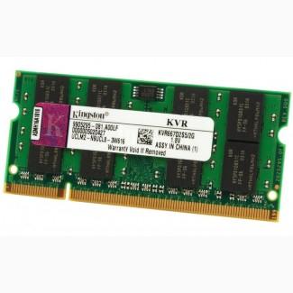 Память для ноутбука DDR2 2Gb - Kingston, Hynix, Samsung - НЕДОРОГО