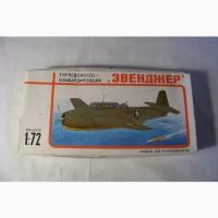 Сборная модель самолёта Грумман Эве нджер Grumman TBF Avenger ссср 1:72 для детей