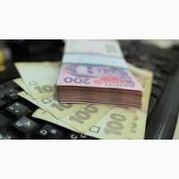 Помогу в получении кредита, кредитной карты. Без предоплаты