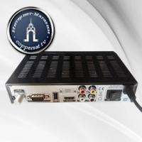 Cпутниковый ресивер Sat-Integral S-1228 HD HEAVY METAL