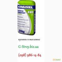 Цементная стяжка Крайзель Kreisel 440 цена купить в Киеве