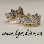 Обручальные кольца Корона (в форме короны) Carrera y Carrera (Каррерк и Каррера)