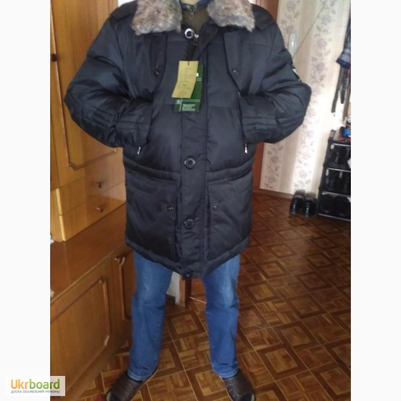 Зимняя Куртка Мужская Купить Распродажа