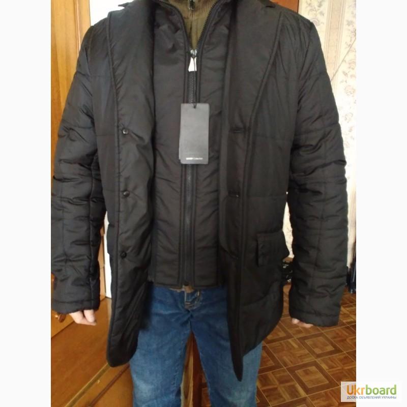 Мужская Куртка Купить Недорого Москва