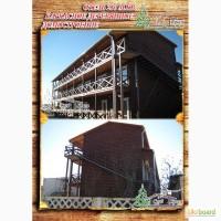 Построить деревянный отель по каркасной технологии 210 м.кв. в Крыму