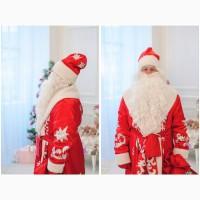 Дед Мороз на Новый Год в детский сад, в школу, в офис, на дом для взрослых и детей