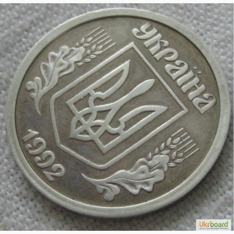 1 гривна 1992 100 рублей олимпиада