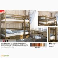 Двухъярусная деревянная кровать Ева