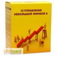 Программа 1С: Управление небольшой фирмой