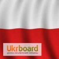Доставка товара из Польши