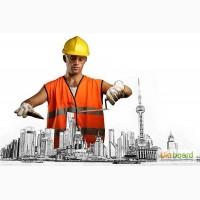 Реконструкция зданий в Днепропетровске любой сложности