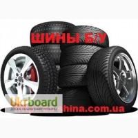 Склад шины бу лето и зима R14 R15 R16C R17 R18 R19