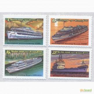 Почтовые марки СССР 1981. 4 марки Речной флот СССР