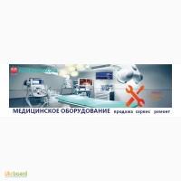 Продажа и РЕМОНТ медицинской техники MedApparatura