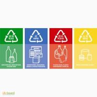Вторсырье, отходы полиэтилена, пленки, стрейча, макулатуры