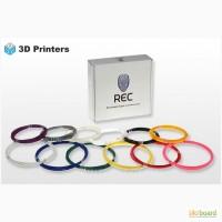 Пластик Для 3D ручки