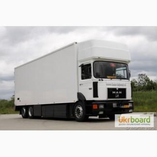 Экономные перевозки МАN - 5 тонн - 40 кубов! Звоните