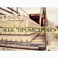 Продам плиты перекрытия (НОВЫЕ)
