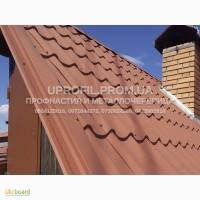 Черепица и профнастил матовый для крыши от производителя