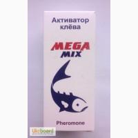 Купить Mega Mix - активатор клёва с феромонами (Мега Микс) оптом от 50 шт