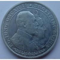 Швеция 2 кроны 1907 год Серебро, дм. 31 мм, вес 15 г. Золотой юбилей свадьбы Оскара II