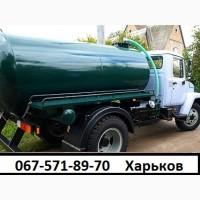 Услуги ассенизатора, выкачка, откачка сливных ям, г. Харьков