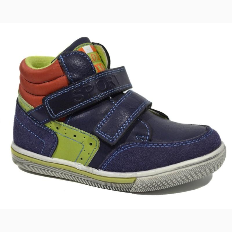 e616213fc Продам/купить демисезонные ботинки для мальчиков Солнце арт.PT7203-B ...