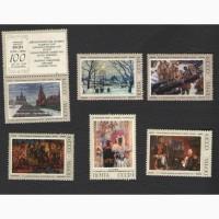 Продам марки СССР 1975г. Советская живопись