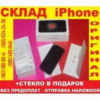 IPhone 5se 16Gb NEW в заводс. плёнке ТолькоОригинал NEVERLOCK айфон +подарок