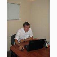 Курсы Офис –менеджер- секретарь- делопроизводство в Николаеве